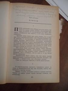 SAM_3629 p. 263