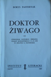 Title page of the 1967 edition