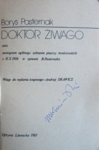 Title page of the 1983 edition